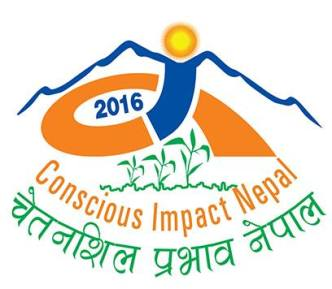 Nepali non-profit logo